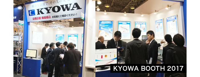 Photo of 2nd MECHANICAL COMPONENTS & MATERIALS TECHNOLOGY EXPO NAGOYA