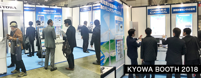Photo of WIND EXPO 2018
