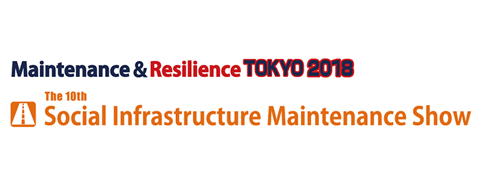 The 10th Social Infrastructure Maintenance Show
