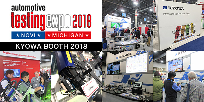 Photo of Automotive Testing Expo North America 2018