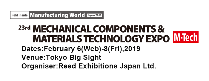 23rd MECHANICAL COMPONENTS & MATERIALS TECHNOLOGY EXPO