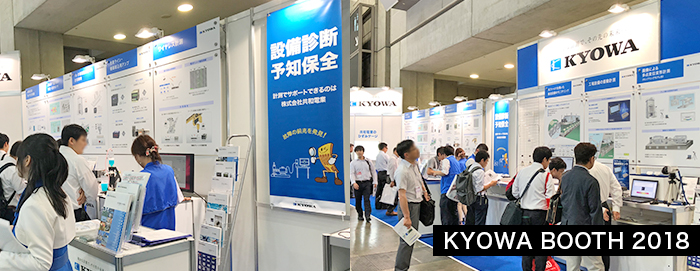 Photo of 23rd MECHANICAL COMPONENTS & MATERIALS TECHNOLOGY EXPO