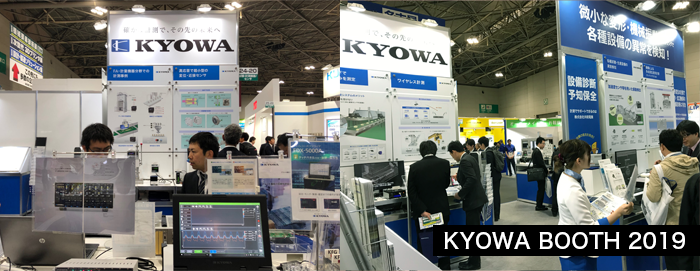 Photo of We'll guide you submitting information on a 4th MECHANICAL COMPONENTS & MATERIALS TECHNOLOGY EXPO in NAGOYA.