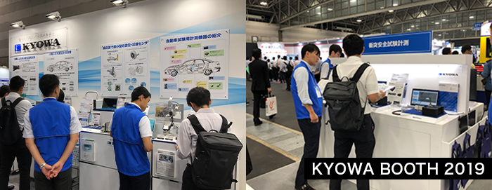 Photo of AUTOMOTIVE ENGINEERING EXPOSITION 2019 NAGOYA