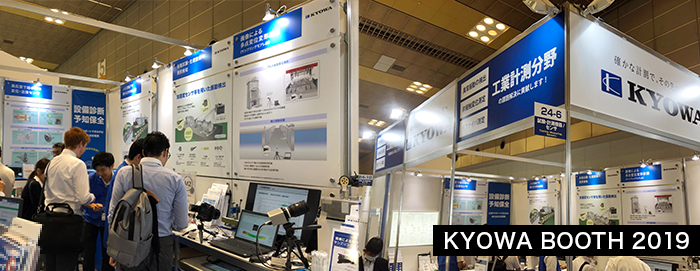 22nd MECHANICAL COMPONENTS & MATERIALS TECHNOLOGY EXPO in OSAKA