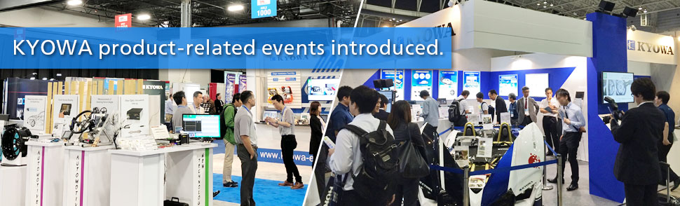 KYOWA product-related events are introduced.