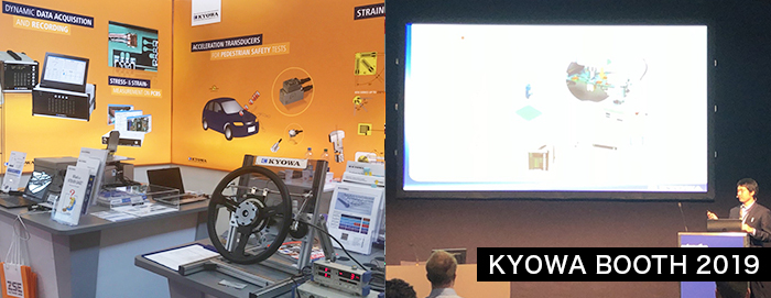 Automotive Testing Expo 2019 Europeの写真