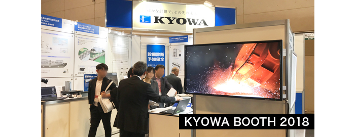 Photo of 3rd MECHANICAL COMPONENTS & MATERIALS TECHNOLOGY EXPO NAGOYA
