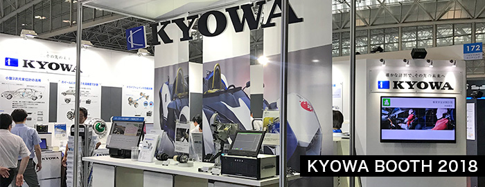 Photo of AUTOMOTIVE ENGINEERING EXPOSITION 2018 NAGOYA