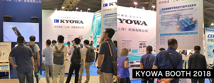 Photo of Automotive Testing Expo 2018 CHINA